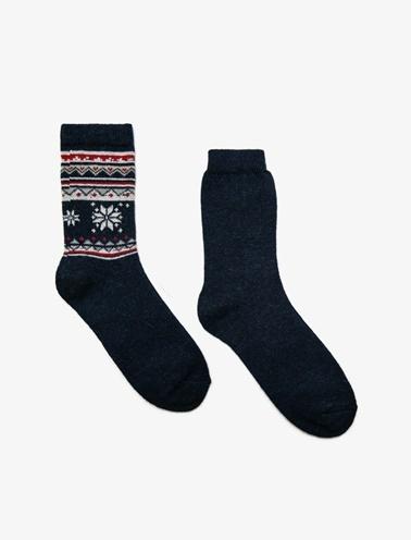 Koton 2'li Çorap Lacivert